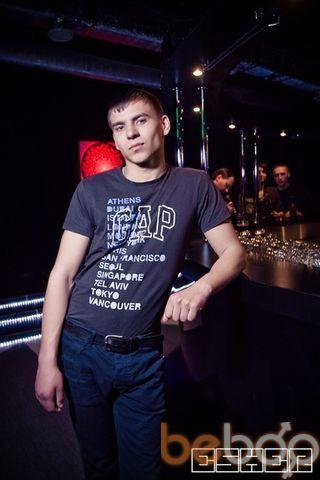Фото мужчины slava, Москва, Россия, 30