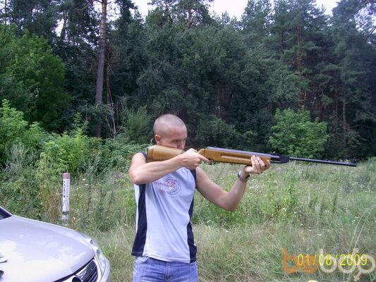 Фото мужчины veniamin, Киев, Украина, 29