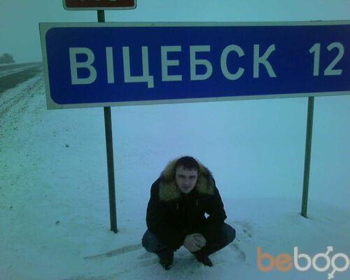 Фото мужчины 20sm, Минск, Беларусь, 28
