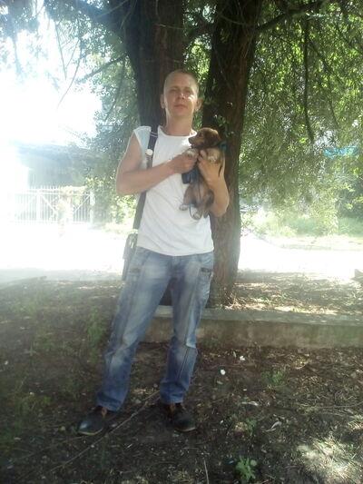 Фото мужчины Аркадий, Луганск, Украина, 40