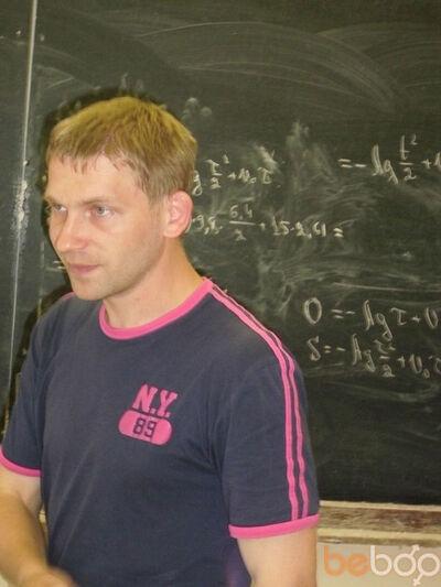 Фото мужчины Михаил, Минск, Беларусь, 34