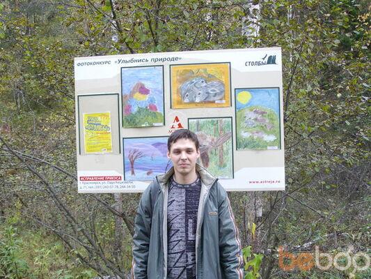 Фото мужчины Sergey, Новосибирск, Россия, 33