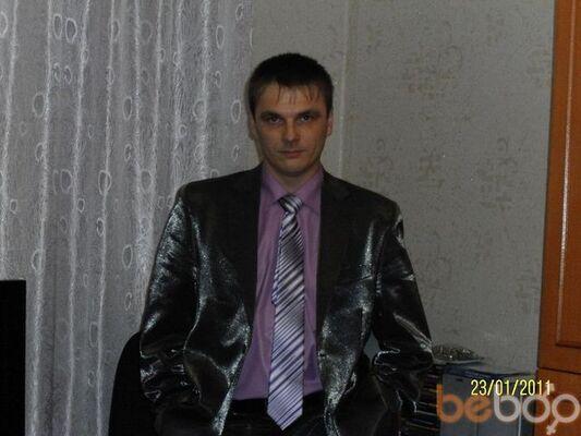 Фото мужчины skela, Кагарлык, Украина, 38