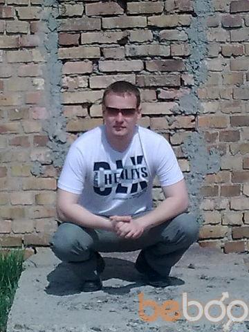 Фото мужчины Vadim, Караганда, Казахстан, 37