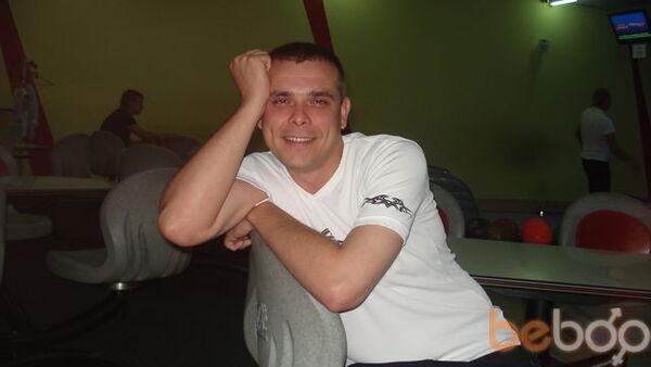 Фото мужчины emerald, Луганск, Украина, 38