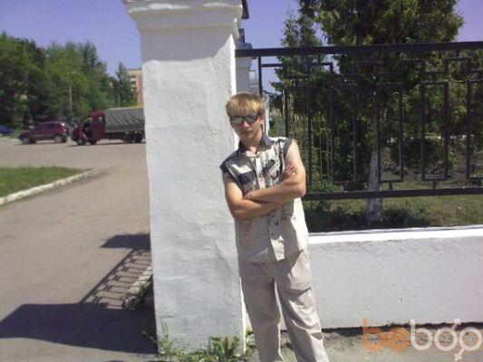 Фото мужчины Azan0593, Новомосковск, Россия, 25