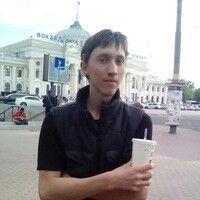 Фото мужчины Юра, Киев, Украина, 20