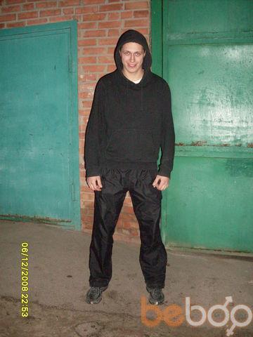 Фото мужчины Alfred, Ростов-на-Дону, Россия, 29