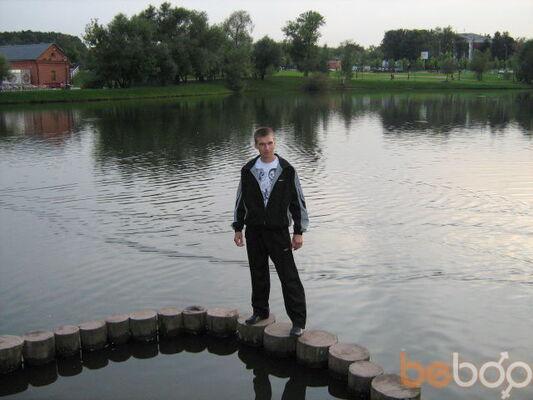 Фото мужчины Deniska, Запорожье, Украина, 28