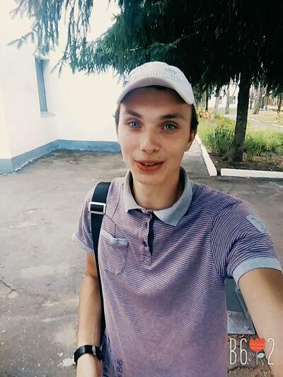 Фото мужчины Максим, Сумы, Украина, 20