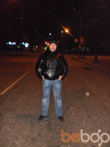 Фото мужчины serg25, Кривой Рог, Украина, 32