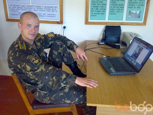 Фото мужчины Парнишка, Харьков, Украина, 29
