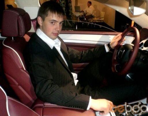 Фото мужчины Гриша, Сургут, Россия, 32