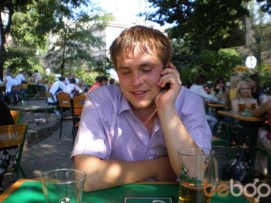Фото мужчины bonik22, Львов, Украина, 29