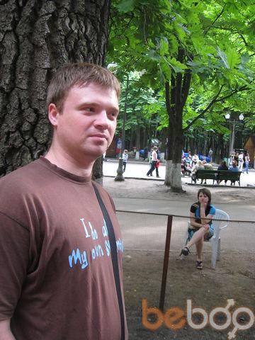 Фото мужчины olf_1984, Харьков, Украина, 33