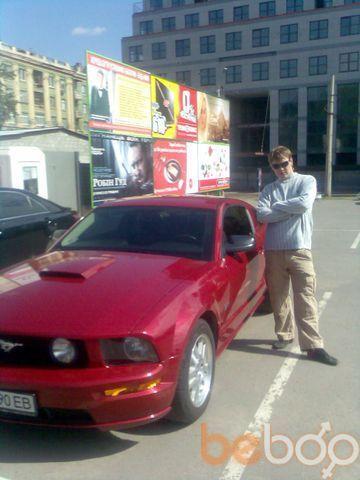 Фото мужчины McFly2012, Днепропетровск, Украина, 28