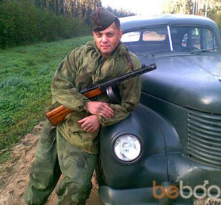Фото мужчины виктор, Минск, Беларусь, 50