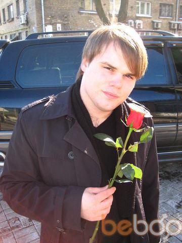 Фото мужчины Bodja, Киев, Украина, 27