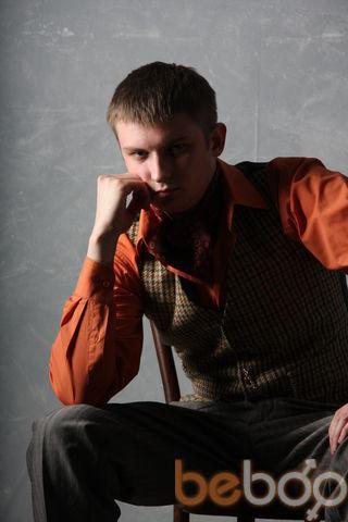 Фото мужчины Privetvsem, Москва, Россия, 32