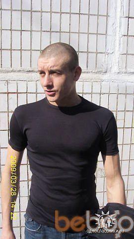 Фото мужчины jenea12, Москва, Россия, 32