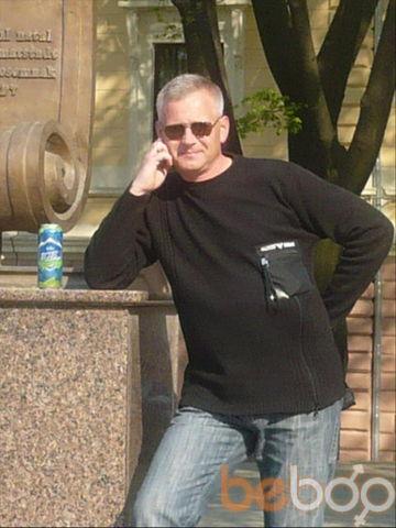 Фото мужчины бесенок, Ровно, Украина, 44