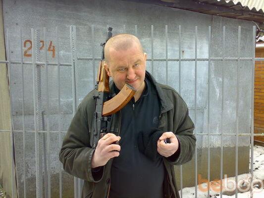 Фото мужчины Серж, Донецк, Украина, 44