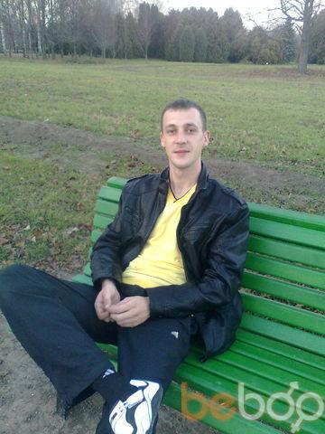 Фото мужчины Ramzes, Бендеры, Молдова, 29