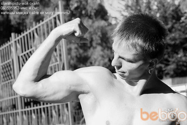 Фото мужчины slavahipiotu, Кишинев, Молдова, 30