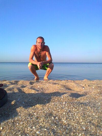 Фото мужчины саня, Донецкая, Украина, 32