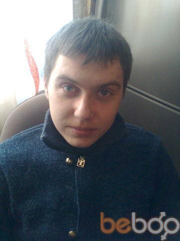 Фото мужчины татар, Солигорск, Беларусь, 30