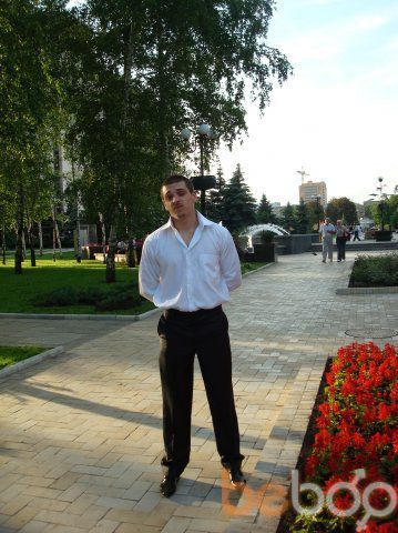 Фото мужчины slim, Донецк, Украина, 32