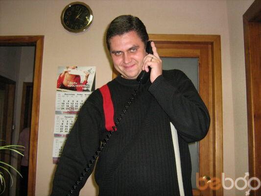 Фото мужчины kumchik, Днепропетровск, Украина, 38