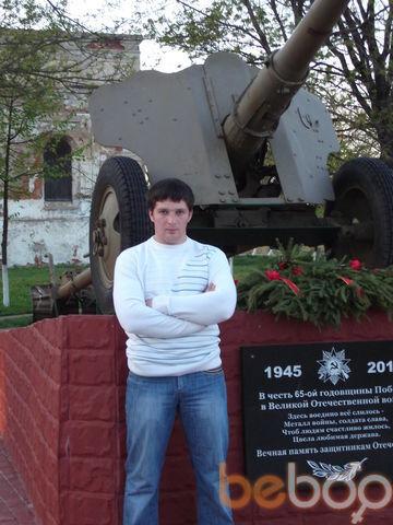 Фото мужчины MUSTAFA, Быхов, Беларусь, 29