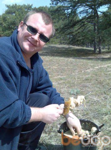 Фото мужчины Владимир, Херсон, Украина, 41