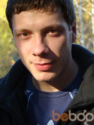 Фото мужчины Жека, Донецк, Украина, 31