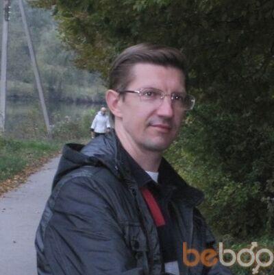 Фото мужчины Lover_S, Харьков, Украина, 44