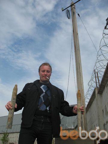 Фото мужчины Neyasyt2, Санкт-Петербург, Россия, 38