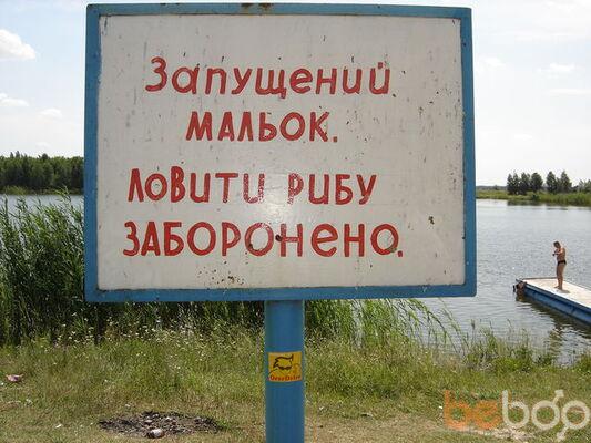 Фото мужчины Андрей, Прилуки, Украина, 33