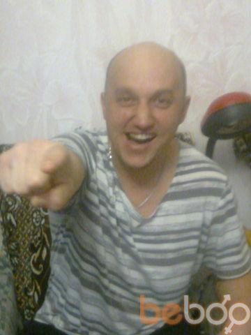 Фото мужчины serg, Нежин, Украина, 37