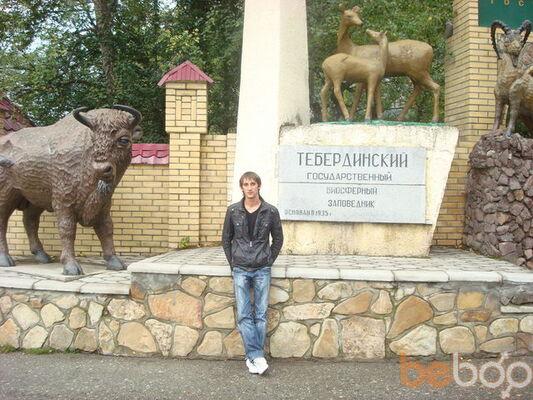Фото мужчины Vi_t_ek 2011, Ставрополь, Россия, 29
