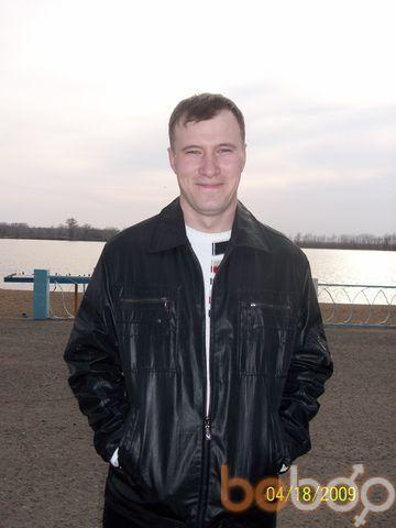 Фото мужчины viktor8, Павлодар, Казахстан, 36