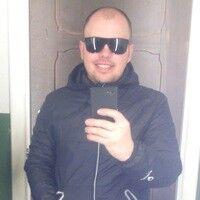 Фото мужчины Дмитрий, Архангельск, Россия, 34