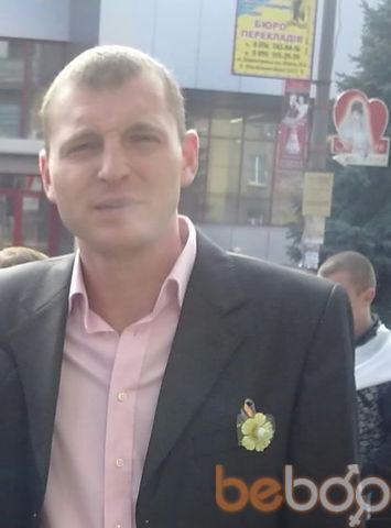 Фото мужчины dalli, Кривой Рог, Украина, 29