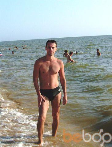 Фото мужчины серый790505, Киев, Украина, 38