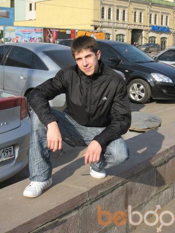 Фото мужчины eczotik, Донецк, Украина, 32
