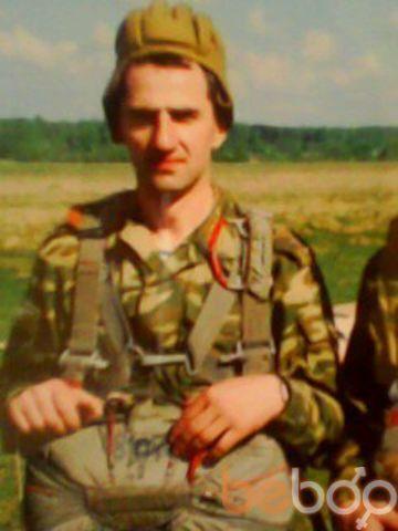 Фото мужчины sherif197, Минск, Беларусь, 47