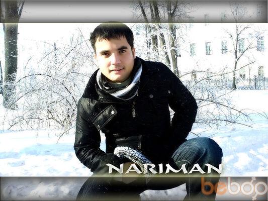 Фото мужчины Rimanking, Полтава, Украина, 28