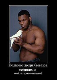 Знакомства Омск, фото мужчины Bakyt, 33 года, познакомится для флирта, любви и романтики, cерьезных отношений