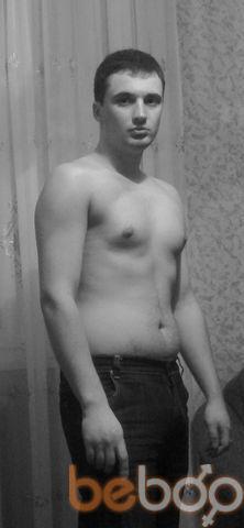 Фото мужчины vadik, Киев, Украина, 26