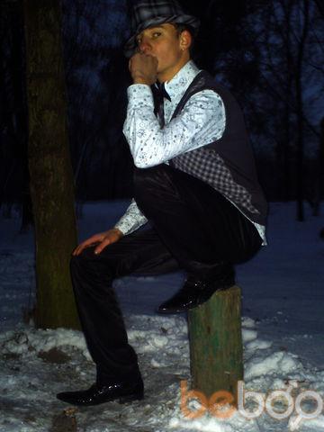 Фото мужчины Aduvan4ik, Львов, Украина, 28